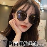 (快出)新款墨鏡女ins 韓版潮圓臉大臉顯瘦防紫外線GM太陽鏡網紅眼鏡
