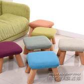 小凳子圓凳實木時尚方凳布藝沙發凳子家用茶幾凳成人矮凳小板凳  IGO
