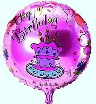 happy birthday(F18)18吋鋁箔氣球(未充氣)~~求婚道具/婚禮 生日 耶誕節 尾牙佈置