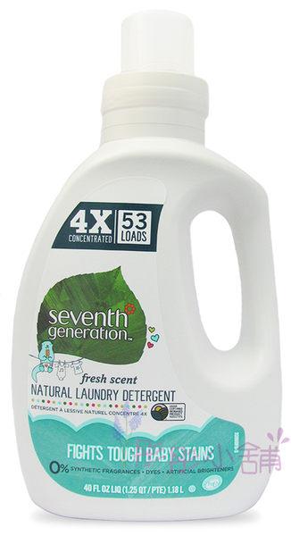 美國品牌 Seventh Generation淨七代 天然酵素4倍濃縮嬰兒洗衣精 新包裝 1180ml【彤彤小舖】