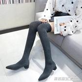 秋季冬季新款平底襪子靴尖頭長靴女鞋膝上彈力粗跟馬丁女靴子ATF  英賽爾