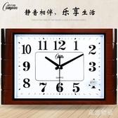 客廳靜音掛鐘臥室辦公藝術石英鐘現代簡約方形時尚壁時鐘表 QQ30368『東京衣社』