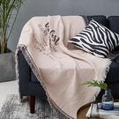 北歐純色緹花沙發巾 沙發布 全蓋沙發套 沙發墊 防塵布 線毯3 (130*160cm)