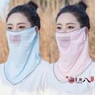 防曬口罩女夏季全臉 護頸透氣薄款口鼻罩騎行遮陽面罩冰絲 VK2209