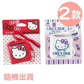 小禮堂 Hello Kitty 方形伸縮捲尺 皮尺 量衣尺 150cm (2款隨機) 4713791-95847