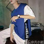 打底衫 夏季撞色字母拼接寬鬆短袖t恤男生韓版bf風打底衫潮上衣 非凡小鋪