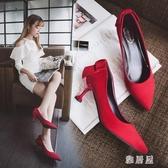 結婚鞋子女新款單鞋韓版敬酒尖頭婚紗高跟鞋新娘婚鞋婚禮紅鞋TA9592【雅居屋】