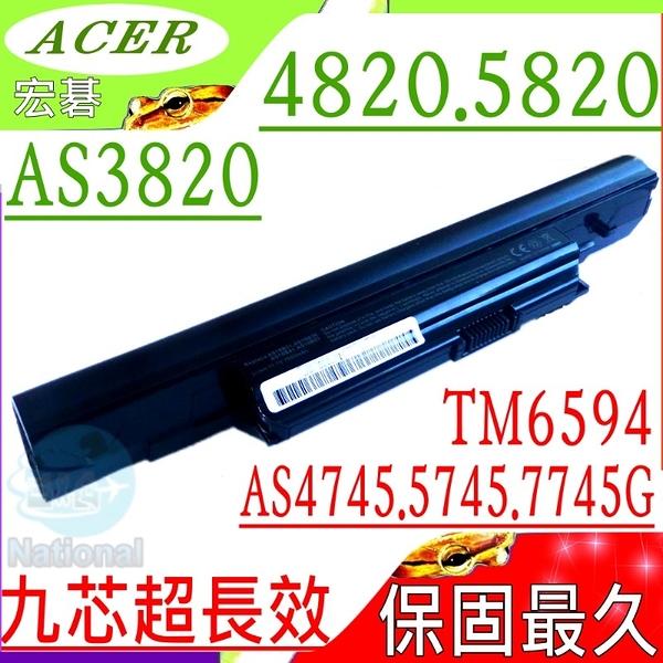 ACER 3820,4820,5820, 4745 電池(9芯/保固最久)-宏碁 5820TG,6594,TM6594G,TM6594E,AS10B31,AS10B41,AS10B61