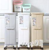 垃圾桶腳踏雙層分類廚房家用有蓋衛生間大號塑料帶蓋腳踩 JY2864【Sweet家居】