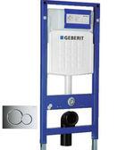 【麗室衛浴】瑞士原裝 GEBERIT 懸吊馬桶專用埋壁式水箱 224.217.00.1 輕隔間專用含面板