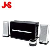[富廉網]【JS】淇譽 JY3088 2.1聲道 藍牙喇叭