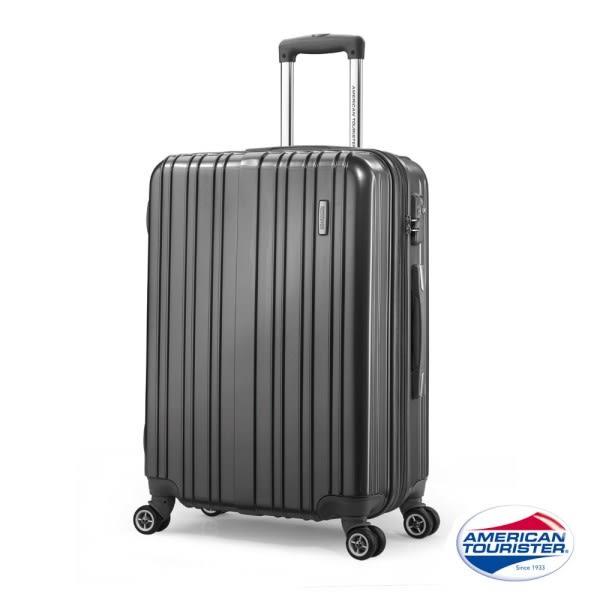 AT美國旅行者24吋硬殼行李箱