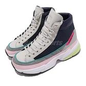 adidas 休閒鞋 Kiellor XTRA W 米白 藍 登山 戶外 女鞋 高筒 愛迪達 【ACS】 EF9096