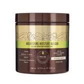 Macadamia Professional 瑪卡奇蹟油 潤澤髮膜 500ml(公司貨)