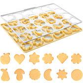 《TESCOMA》24格快速餅乾壓模板(綜合)