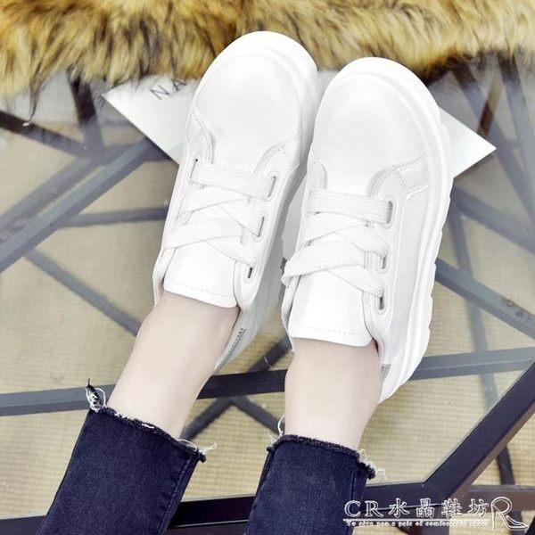 chic鞋子百搭街拍小白鞋女春季韓版鬆糕鞋女厚底休閒女鞋 『七夕好禮』