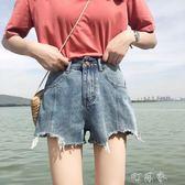 夏季高腰寬管褲復古直筒破洞毛邊流蘇牛仔短褲女 盯目家