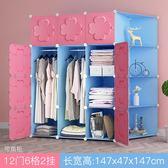 衣櫃 貝多拉簡易衣櫃簡約現代經濟型組裝省空間實木臥室衣櫥出租房衣櫃T