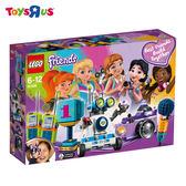 玩具反斗城  樂高 LEGO   FRIENDS 41346 好友配件組