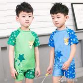 韓國兒童泳衣男童分體小童鯊魚泳裝游泳衣嬰兒寶寶中大童泳褲套裝 樂芙美鞋