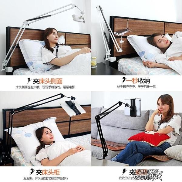 平板支架 手機架懶人支架iPad床頭上看電視萬能通用床上用平板電腦夾直播夾 YXS新年禮物