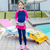 兒童泳衣 撞色 防曬 長褲裙 兩件式 長袖 兒童泳裝【SFC7101】 icoca  07/06