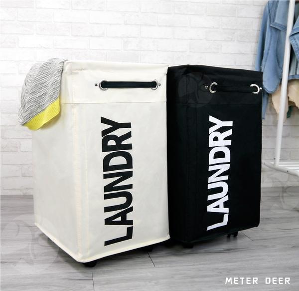 大型附輪子收納籃置物洗衣籃大容量束口手提耐重防水折疊 置物架玩具衣物滑輪髒衣籃-米鹿家居