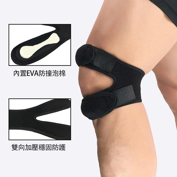(2入)專業減震護膝 跑步健身護具 防韌帶拉傷 半月板防護 登山護膝 關節防護
