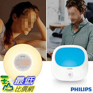 [106美國直購] (110-240V,2入裝) Philips Wake-up and Energy Light Complete System