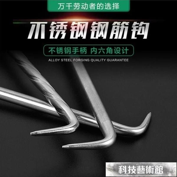 鋼筋工扎鉤半自動扎勾綁剛筋幫鋼筋鉤電動扎絲鉤全自動扎鋼筋神器 交換禮物