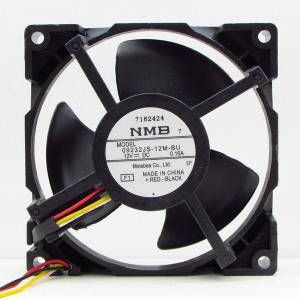 【DC12V(小)】變頻冰箱 DC 直流風扇馬達 送風馬達 DC冰箱風扇馬達