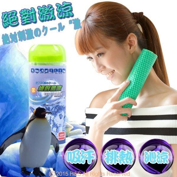 【南紡購物中心】ECO COOLING絕對激涼-運動專用涼感巾(淺綠)