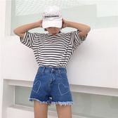 夏裝女裝韓版個性愛心刺繡寬鬆牛仔褲毛邊闊腿褲高腰短褲潮【小梨雜貨鋪】
