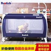 貝魯托斯嬰兒床可折疊多功能便攜式游戲床寶寶搖床bb搖籃床帶滾輪igo『潮流世家』
