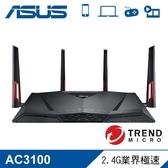 【ASUS 華碩】RT-AC88U AC3100 電競無線分享器 【加碼贈口罩收納套】