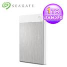 【SEAGATE 希捷】Backup+ Ultra Touch 1TB 2.5吋行動硬碟 晨霧白