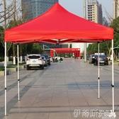 戶外遮陽傘戶外廣告帳篷遮陽棚大號擺攤傘雨棚伸縮折疊車載印刷四腳夜市 伊蒂斯 LX
