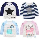 【買一送一】兒童長袖T恤秋季新款童裝嬰兒純棉衣服女童打底衫【奇趣小屋】