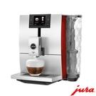 《Jura》家用系列 ENA 8全自動咖啡機 紅色●贈上田/曼巴咖啡5磅●