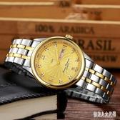 超薄手錶 精鋼帶石英男簡約錶男士腕錶學生男潮流時尚錶 yu5282『俏美人大尺碼』