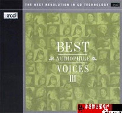 【停看聽音響唱片】【XRCD】BEST AUDIOPHILE VOICES III