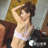 運動內衣-美背健身瑜伽運動內衣女防震專業聚攏定型跑步文胸bra-奇幻樂園