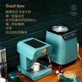 咖啡機 Petrus/柏翠 復古咖啡機家用小型全半自動意式商用蒸汽一體打奶泡 風馳