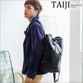 皮革水桶包‧‧韓版質感皮革後背水桶包‧一色【NXA6504】-TAIJI-