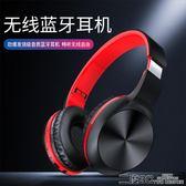 頭戴式耳機 HALFSun/影巨人 K9藍芽耳機頭戴式無線耳麥手機電腦通用插卡  DF  二度3C