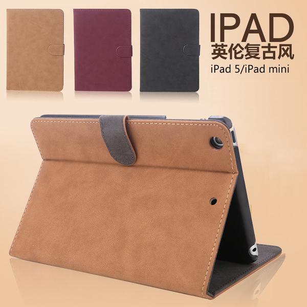 蘋果IPad Air3複古風磨砂保護套 IPad10.2吋平板保護套 蘋果IPAD Pro 10.5吋保護殼 IPAD 9.7吋平板保護殼