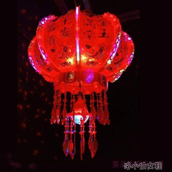 新年燈籠 led七彩電動旋轉走馬燈大門喬遷大紅燈籠 春節 婚慶 中秋 裝飾 新年禮物