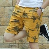 短褲男夏天休閒中褲男士大褲衩五分褲沙灘褲夏季修身7分七分褲潮