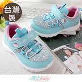 中大女童鞋 台灣製Hello kitty正版大女孩運動鞋 魔法Baby~sk1239