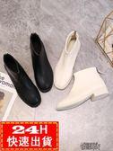 現貨五折 雪地靴粗跟馬丁靴冬正韓版百搭短筒切爾西女靴漆皮小跟短靴潮  7-30